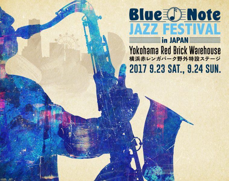 BNJF2017いよいよ、5/20一般発売開始!