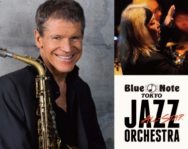 David Sanborn & Blue Note Tokyo All-Star Jazz Orchestra directed by Eric Miyashiro